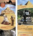 Where in the World Is Osama Bin Laden? - Russian Movie Poster (xs thumbnail)