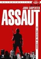 Assault on Precinct 13 - French DVD movie cover (xs thumbnail)