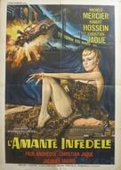 La seconde vérité - Italian Movie Poster (xs thumbnail)