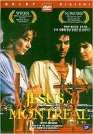 Jésus de Montréal - South Korean Movie Poster (xs thumbnail)