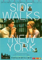 Sidewalks Of New York - Japanese Movie Poster (xs thumbnail)