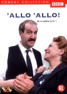 """'Allo 'Allo!"" - Dutch DVD movie cover (xs thumbnail)"