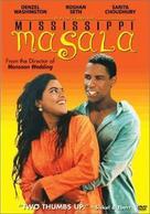 Mississippi Masala - DVD cover (xs thumbnail)