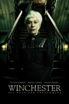 Winchester - German Movie Cover (xs thumbnail)