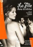La ragazza in vetrina - French Movie Cover (xs thumbnail)