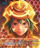 Dotto hakku: Sekai no mukou ni - Japanese Blu-Ray cover (xs thumbnail)