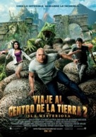 Journey 2: The Mysterious Island - Spanish Movie Poster (xs thumbnail)
