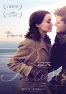 The Secret Scripture - South Korean Movie Poster (xs thumbnail)