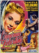 Minne, l'ingénue libertine - Belgian Movie Poster (xs thumbnail)