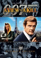 A View To A Kill - Movie Cover (xs thumbnail)