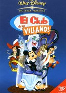 """""""House of Mouse"""" - Argentinian DVD movie cover (xs thumbnail)"""