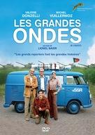 Les grandes ondes (à l'ouest) - French Movie Cover (xs thumbnail)
