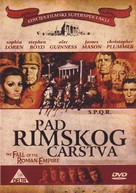 The Fall of the Roman Empire - Serbian Movie Cover (xs thumbnail)
