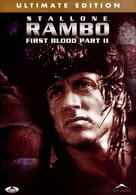 Rambo: First Blood Part II - Canadian DVD cover (xs thumbnail)