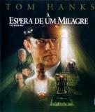 The Green Mile - Brazilian Blu-Ray cover (xs thumbnail)