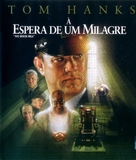 The Green Mile - Brazilian Blu-Ray movie cover (xs thumbnail)