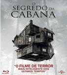 The Cabin in the Woods - Brazilian Blu-Ray movie cover (xs thumbnail)