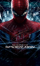 The Amazing Spider-Man - Slovenian Movie Poster (xs thumbnail)