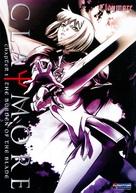 """Kureimoa"" - DVD cover (xs thumbnail)"