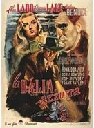 The Blue Dahlia - Italian Movie Poster (xs thumbnail)