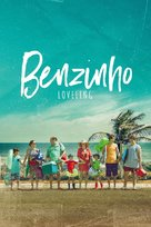 Benzinho - Dutch Video on demand movie cover (xs thumbnail)