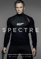 Spectre - Portuguese Movie Poster (xs thumbnail)