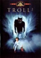 Troll 2 - DVD cover (xs thumbnail)