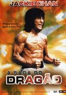 Long teng hu yue - Brazilian Movie Cover (xs thumbnail)