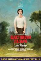 Lazzaro felice - Bulgarian Movie Poster (xs thumbnail)