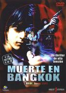 Bangkok Dangerous - Spanish DVD cover (xs thumbnail)