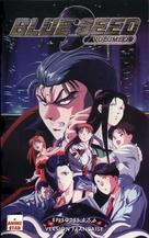 """""""Aokushimitama blue seed"""" - French poster (xs thumbnail)"""