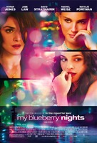 My Blueberry Nights - Movie Poster (xs thumbnail)