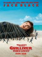 Gulliver's Travels - Vietnamese Movie Poster (xs thumbnail)