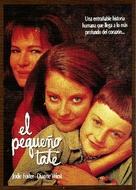 Little Man Tate - Spanish VHS movie cover (xs thumbnail)