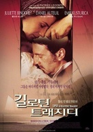 La veuve de Saint-Pierre - South Korean poster (xs thumbnail)