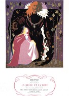 La belle et la bête - French Movie Poster (xs thumbnail)