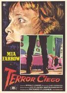 Blind Terror - Spanish Movie Poster (xs thumbnail)