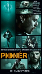 Pioneer - Norwegian Movie Poster (xs thumbnail)