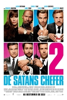 Horrible Bosses 2 - Danish Movie Poster (xs thumbnail)