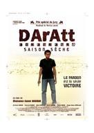 Daratt - French poster (xs thumbnail)
