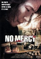 Yongseoneun Eupda - French DVD movie cover (xs thumbnail)
