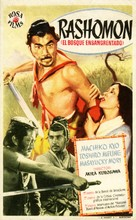 Rashômon - Spanish Movie Poster (xs thumbnail)