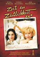 Terms of Endearment - German DVD cover (xs thumbnail)