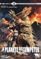 Planeta Bur - French Movie Cover (xs thumbnail)