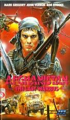 Afganistan - The last war bus (L'ultimo bus di guerra) - Norwegian VHS cover (xs thumbnail)