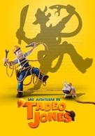 Las aventuras de Tadeo Jones - Spanish Movie Poster (xs thumbnail)