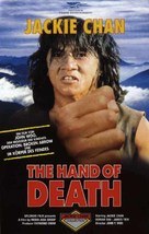 Hand Of Death - German VHS cover (xs thumbnail)