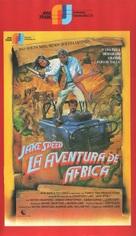 Jake Speed - Spanish VHS cover (xs thumbnail)
