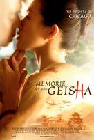 Memoirs of a Geisha - Italian Theatrical poster (xs thumbnail)