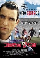 Mean Machine - South Korean Movie Poster (xs thumbnail)